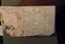 One of the cuneiform tablets seized from Hobby Lobby.