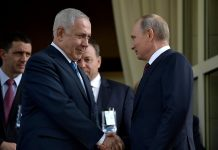 Mr Putin and Mr Netanyahu exchanged views on developing bilateral relations and on the situation in the Middle East.